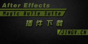 Magic_Bullet_Suite_11.3.0