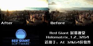 屏幕视觉 Holomatrix 1.2(32&64)