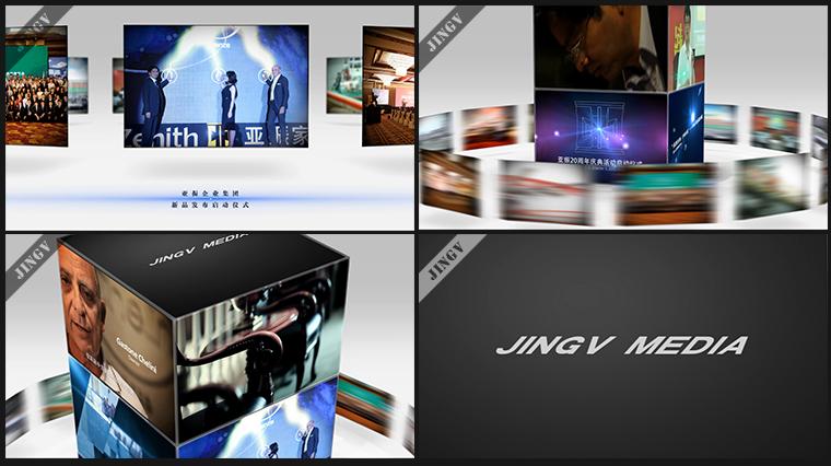 AE视频合集仿三维展示