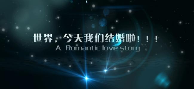 【01】 超大气婚礼片场预告片