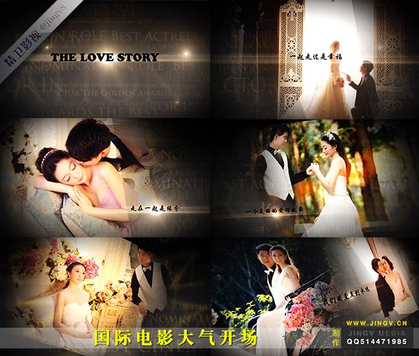 国际电影大气婚礼开场预告