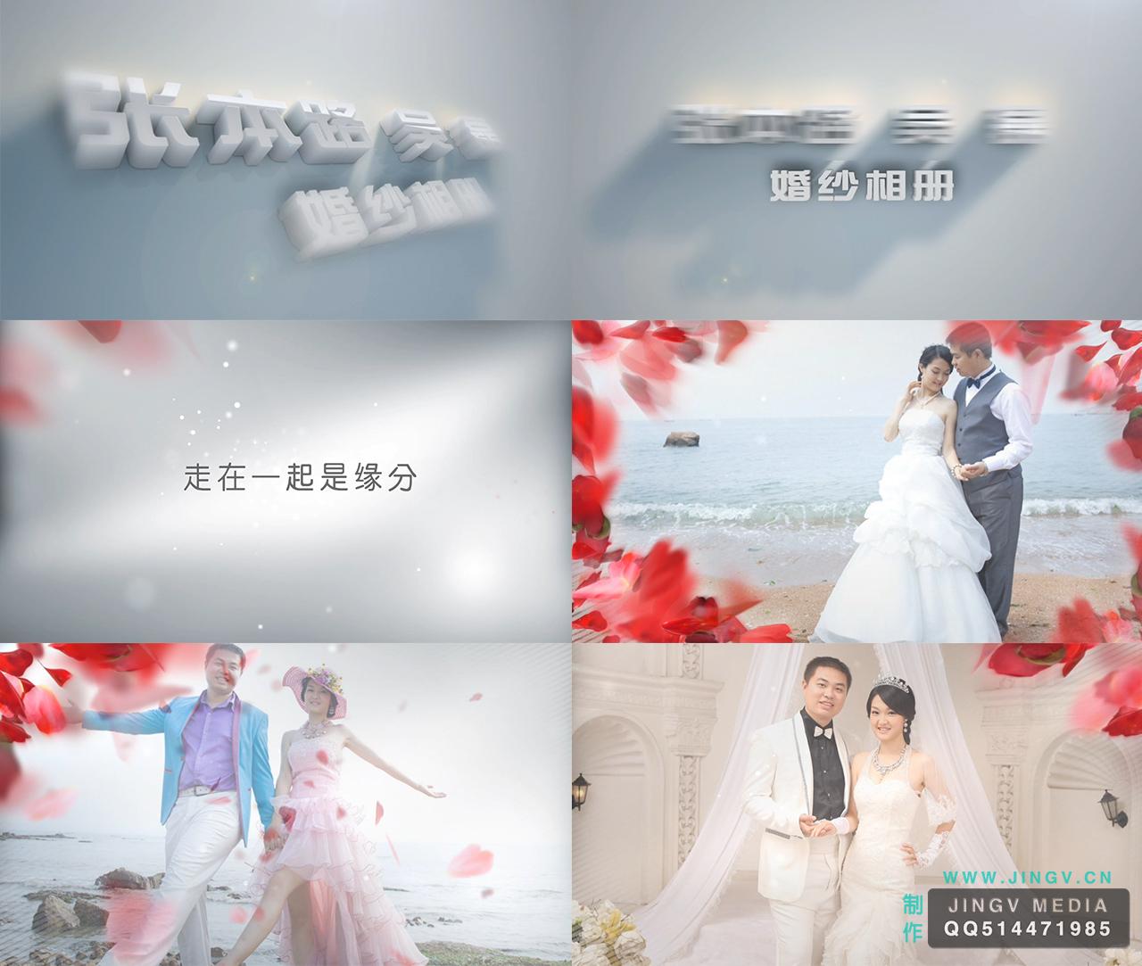 婚纱电子相册 婚礼视频制作 婚庆片头 结婚视频