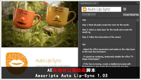 AE自动对口型动画脚本 Aescripts Auto Lip-Sync 1.03