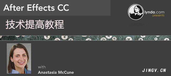 After Effects CC Essential Training 全面教程合集