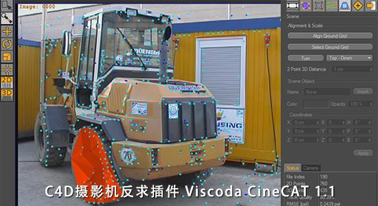 C4D摄影机反求插件 Viscoda CineCAT 1.1