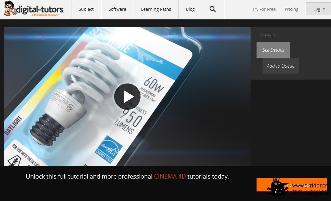 DT C4D+AE 超逼真产品包装动画教程