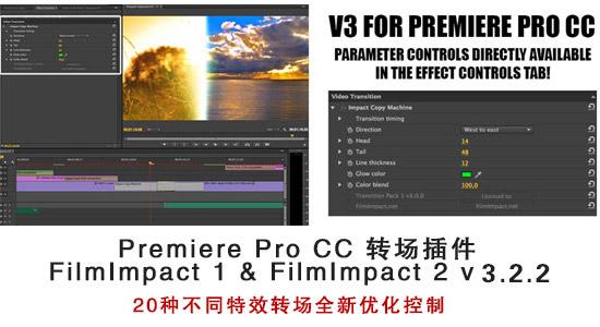 Premiere Pro CC 转场插件:FilmImpact 1 & FilmImpact 2 v3.2.2