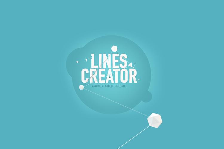 AE对象连线脚本 Lines Creator v1.01