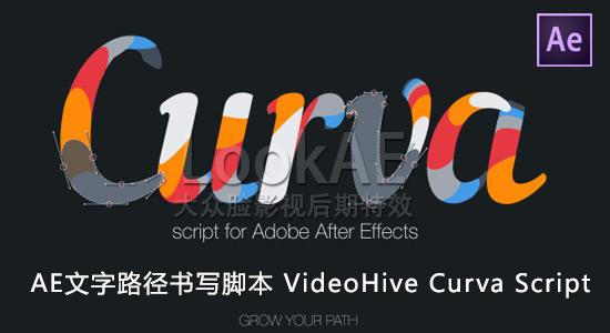 文字路径书写脚本 VideoHive Curva Script