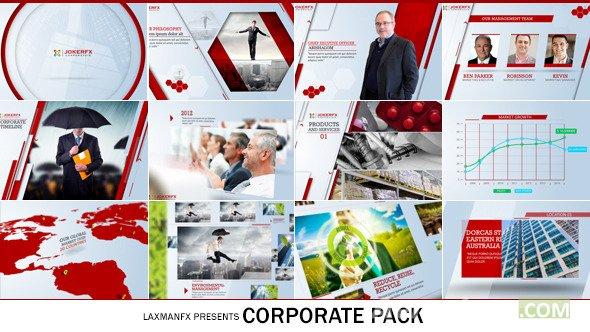 企业宣传片介绍展示模板