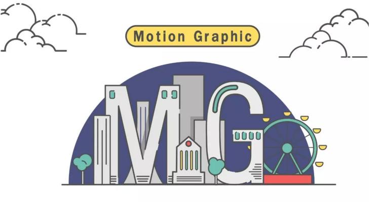 MG动画音效合集 Motion Graphic 运动图形必备