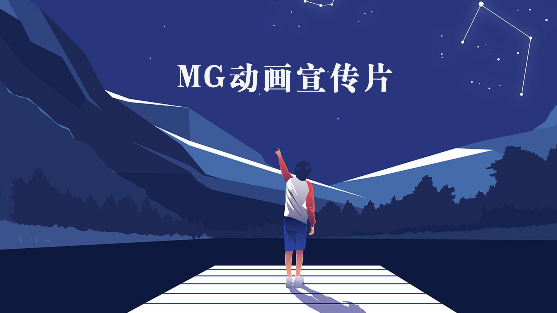 酷加文化MG动画Reel